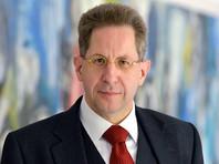 В Германии принято решение об увольнении руководителя контрразведки