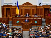 Президент Украины Петр Порошенко в четверг, 20 сентября, выступил с ежегодным посланием к украинскому парламенту о внутреннем и внешнем положении страны