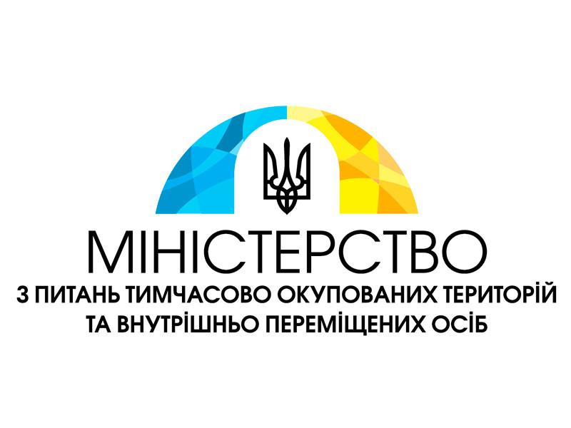 """Украина введет санкции против производителей химической продукции в Крыму"""" />"""
