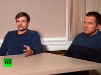 """Угрозы из Вашингтона прозвучали сразу после появления на российском канале RT интервью """"Петрова"""" и """"Боширова"""""""