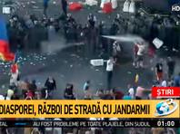 Бухарест, 10 августа 2018 года