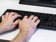 """Экстрадированный в США """"повелитель спама"""" Левашов признал вину в кибермошенничестве"""