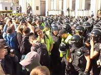У здания Верховной Рады в Киеве митингующие подрались с полицией, есть пострадавшие