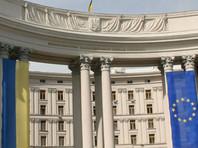 МИД Украины уведомил Россию об отказе от продления договора о дружбе