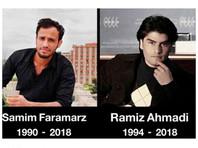 По данным местной прессы, общее число жертв двух взрывов превысило 20 человек, а еще 70 получили ранения. Среди погибших оказались 28-летний корреспондент телеканала Tolo News Самим Фарамарз и 23-летний оператор этого телеканала Рамиз Ахмади