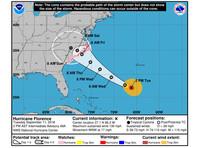 """Трамп объявил о введении режима чрезвычайного положения в штате Виргиния в связи с приближением урагана """"Флоренс"""""""