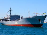 Корабли украинских ВМС прошли под Крымским мостом