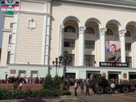 Донецк, 2 сентября 2018 года