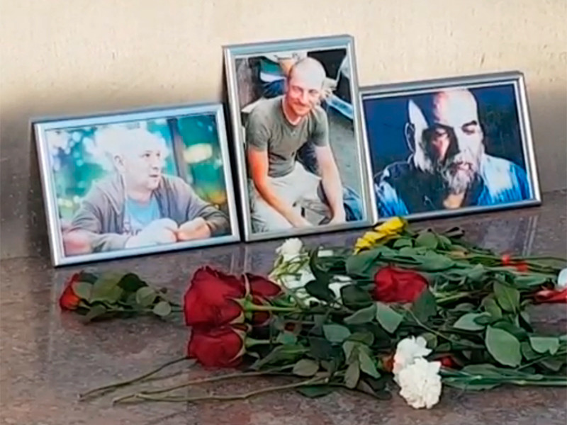 """Верзилов должен был ехать в ЦАР вместе с погибшими там журналистами, а в день отравления - получить отчет по расследованию их убийства"""" />"""