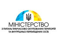 Украина введет санкции против производителей химической продукции в Крыму