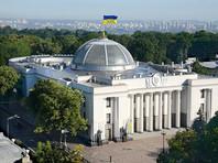 Верховная Рада приняла закон о тюремном заключении для российских силовиков за незаконное пересечение границы Украины