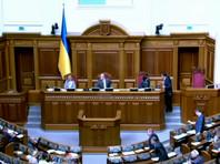 """Верховная Рада утвердила """"бандеровское"""" приветствие в армии и полиции Украины"""