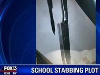 Во Флориде арестованы две малолетние  школьницы-сатанистки, готовившиеся зарезать других учеников