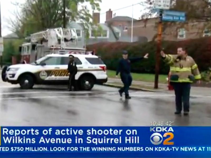 Стрельба в синагоге в Питтсбурге: есть убитые и раненые