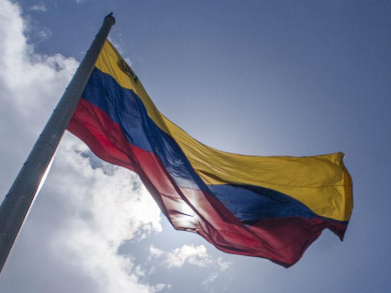 """С начала года инфляция в Венесуэле превысила 81000%"""" />"""