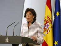 Власти Испании отвергли ультиматум Каталонии, предложив ей довольствоваться самоуправлением