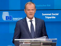 Евросоюз без оптимизма ждет новых предложений от Великобритании по поводу Brexit