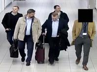 Власти Нидерландов сообщили о высылке четырех россиян за попытку кибератаки на ОЗХО