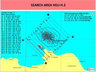Спасатели обнаружили сигнал черного ящика рухнувшего в море индонезийского Boeing