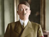 Гитлер был бисексуалом, садомазохистом и импотентом одновременно