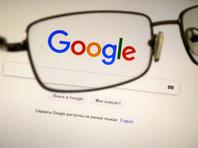 Google уволил 48 сотрудников из-за обвинений в домогательствах