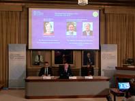 В Швеции объявлены имена лауреатов Нобелевской премии по химии