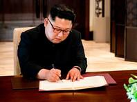 Ким Чен Ын, 12 июня 2018 года
