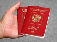 Посольство РФ посоветовало россиянам в Таиланде всегда носить с собой загранпаспорт