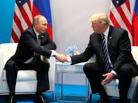 Владимир Путин и Дональд Трамп, Гамбург, 7 июля 2017 года