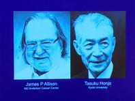 Нобелевскую премию по медицине присудили американскому ученому Джеймсу Эллисону и японцу Тасуку Хондзё за их открытие способа лечения рака за счет подавления негативной работы иммунной системы