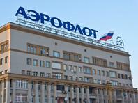 """Экс-партнер Березовского перед смертью собирался рассказать в суде о связях """"Аэрофлота"""" со спецслужбами"""