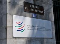 """Участники торговой войны с Китаем попросили третейского суда в ВТО"""" />"""