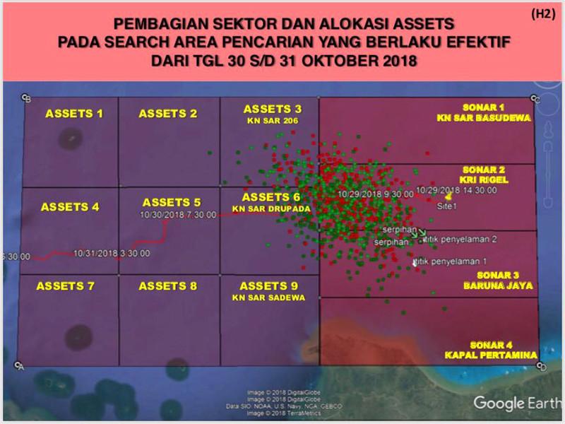Спасатели засекли сигнал, который, предположительно, исходит от бортового самописца самолета индонезийской авиакомпании Lion Air, потерпевшего крушение 29 октября при вылете из Джакарты