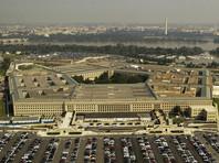 """Пентагон обвинил Китай в использовании """"уязвимостей"""" оборонной промышленности США"""