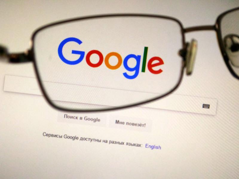 """Google уволил 48 сотрудников из-за обвинений в домогательствах"""" />"""