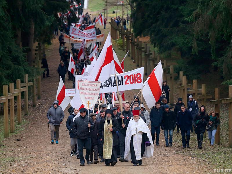 В Белоруссии прошел траурный митинг на месте массовых захоронений жертв сталинских репрессий