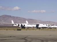"""Крупнейший в мире самолет готовится к первому полету: завершены очередные рулежные испытания на взлетной полосе"""" />"""