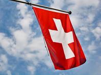 Прокуратура Швейцарии начала уголовное преследование двух россиян по подозрению в шпионаже