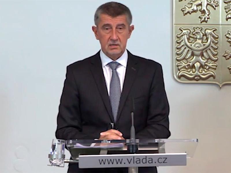 """Полиция Чехии возобновляет дело о предполагаемом похищении и вывозе в Крым сына премьера"""" />"""