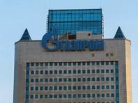 """В Армении на """"дочку"""" """"Газпрома"""" завели дело о неуплате налогов"""