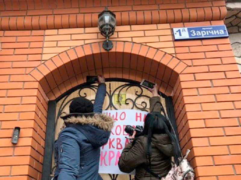 На Украине сторонники автокефалии попыталась штурмом взять резиденцию митрополита в Днепропетровской области