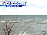 Японский остров в районе Курил скрылся под водой
