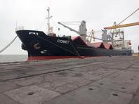 Украина арестовала в Мариуполе груз с судна, следовавшего из России в Бельгию