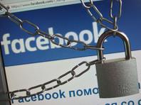 """Агентство, связываемое с поваром Путина Пригожиным и его """"фабрикой троллей"""", решило судиться с Facebook из-за блокировки"""