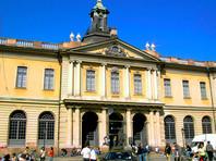 В Швеции назначен новый Нобелевский комитет по литературе