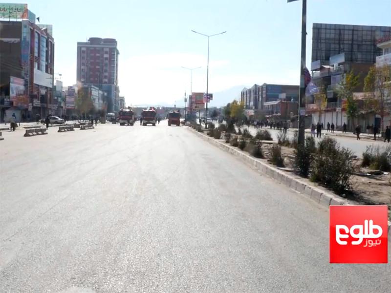 В Кабуле ввели мораторий на проведение демонстраций и митингов