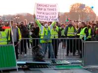 """Напомним, акции протеста против повышения цен на топливо проходят по всей Франции с 17 ноября. Движение """"желтых жилетов"""" (участники акций носят обязательные для французских водителей светоотражающие жилеты) возникло в соцсетях и не имеет единого организационного центра"""