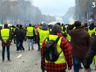 Число пострадавших в ходе субботних акций протеста против роста цен на автомобильное топливо в Париже достигло 30 человек
