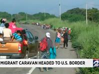 """Дети из """"каравана мигрантов"""" и их родители подали в суд на Трампа за нарушение Конституции США"""