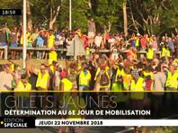 Французские власти отправляют военных на остров Реюньон в Индийском океане из-за протестов против повышения цен на топливо